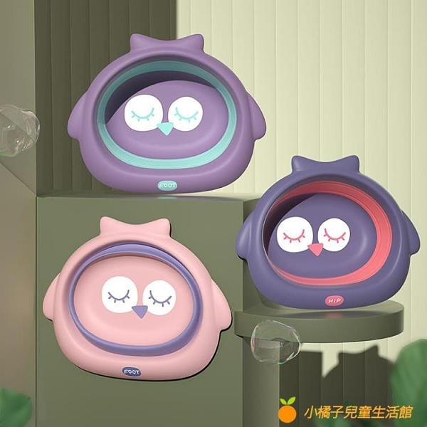 初生嬰兒洗臉盆3個裝可折疊新生兒寶寶洗屁股小盆子兒童用品家用【小橘子】