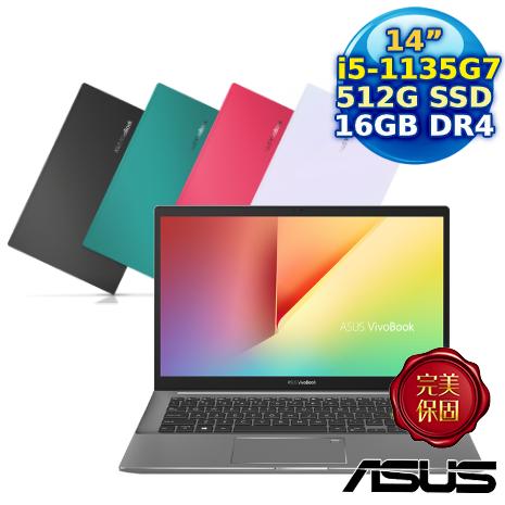 【驚喜價】ASUS VivoBook S14 S433EQ (i5-1135G7/16GB DDR4/512G SSD/MX350 2G)搖滾黑