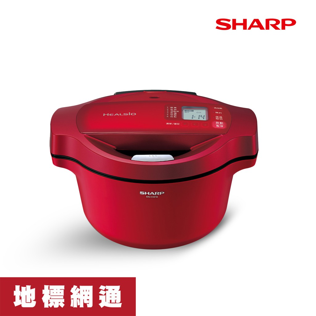 Sharp Healsio 2.4L 0水鍋 KN-H24TB【地標網通】