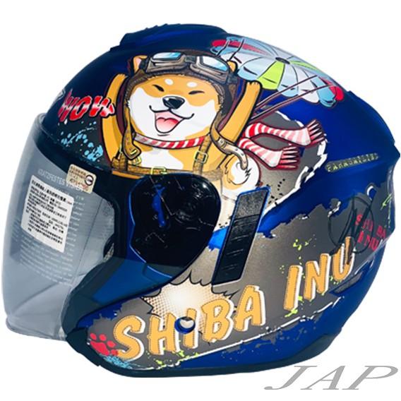M2R FR-1 FR1 12 柴犬 消光藍 內置遮陽鏡片 雙D扣 3/4罩 安全帽 半罩