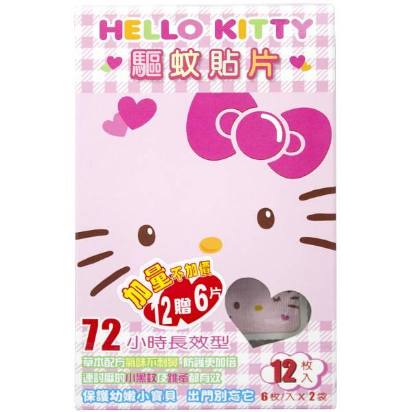 HELLO KITTY驅蚊貼片 【康是美】