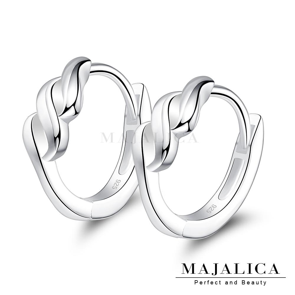 Majalica 925純銀耳環 心靈相通 愛心 易扣式純銀耳環 多款任選 一對價格 PF7106
