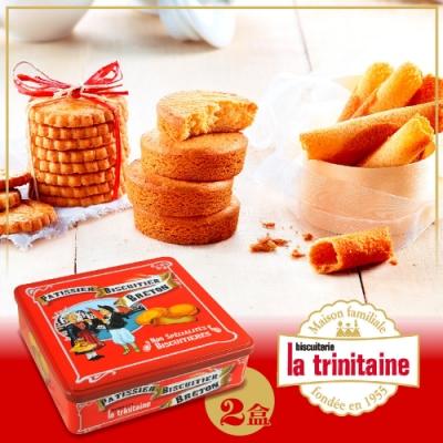 La trinitaine‧法國香頌餅乾友情禮盒×2盒(奶蛋素)