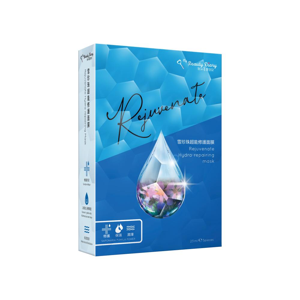 我的美麗日記雪珍珠超能修護面膜 5入【康是美】