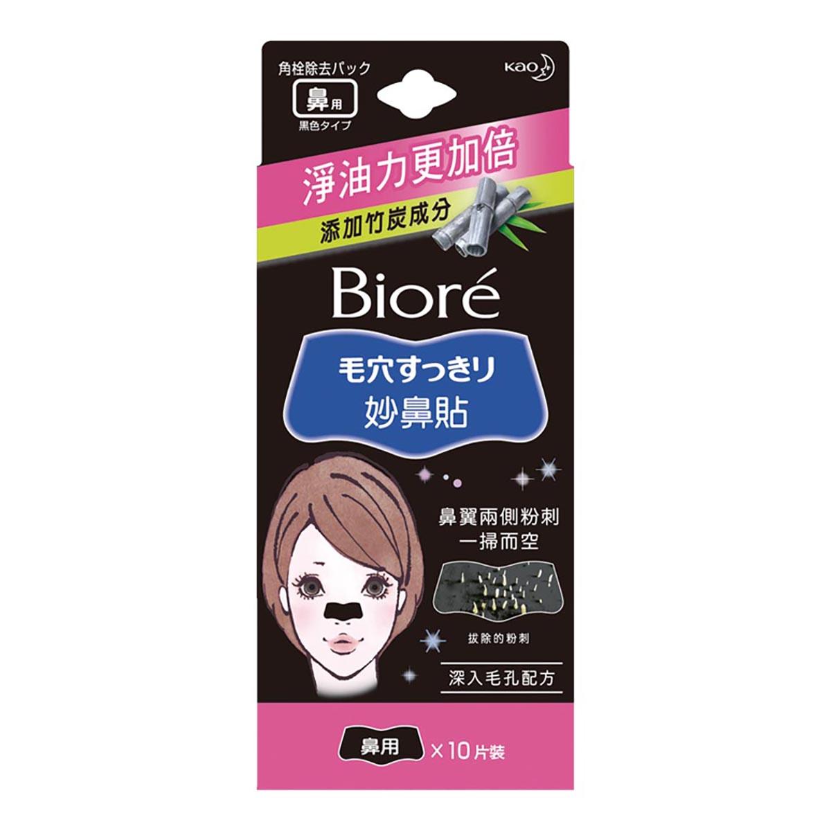 Biore蜜妮 黑色妙鼻貼10p【康是美】