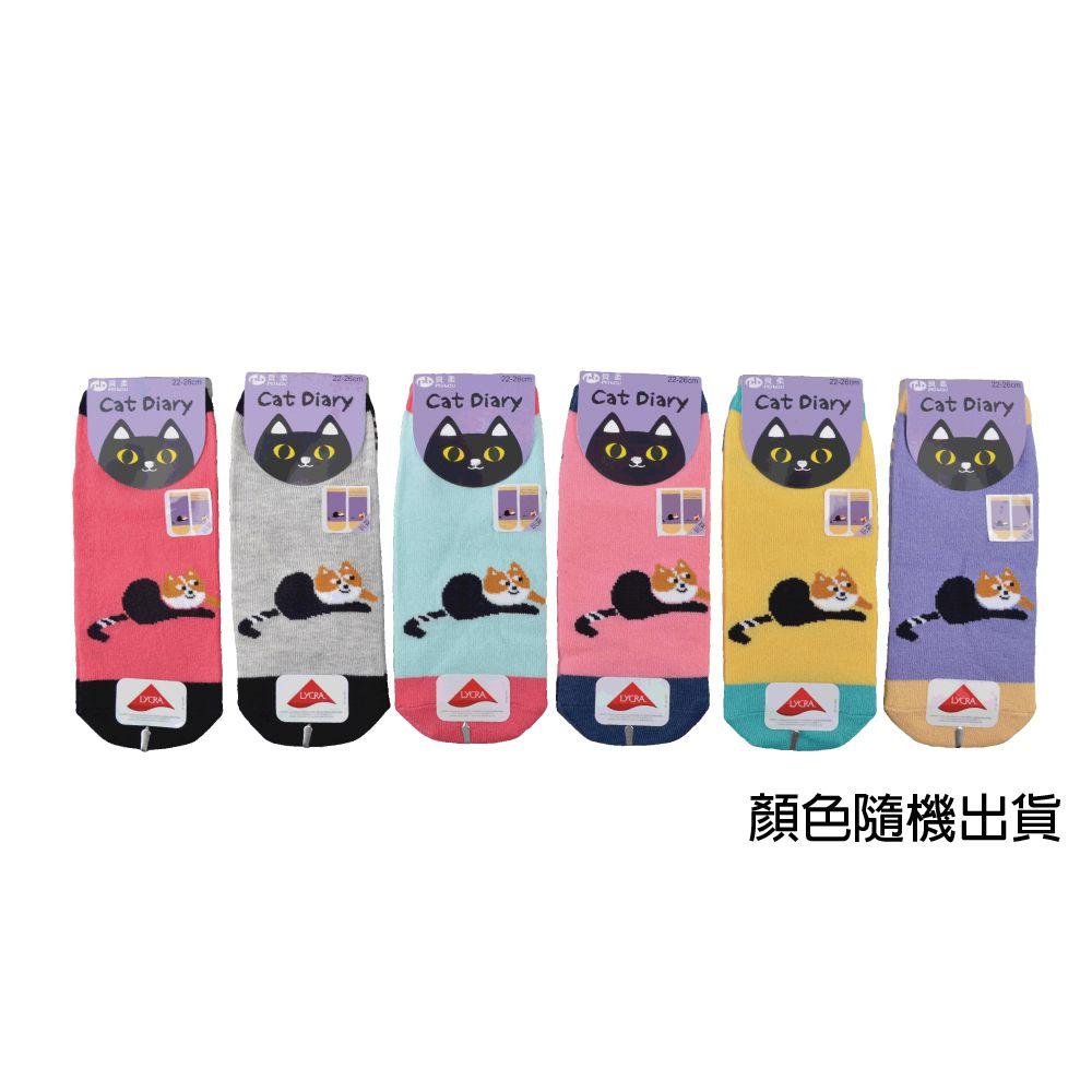 貝柔貓日記萊卡船型襪-玩耍彩色(1雙) 【康是美】