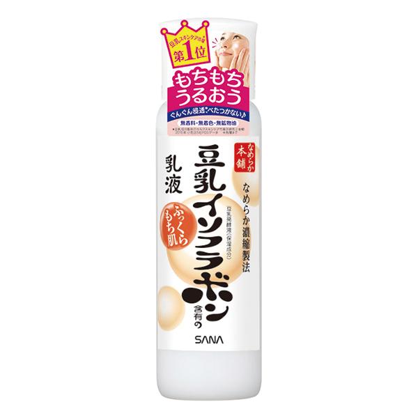 SANA豆乳美肌乳液150ml【康是美】