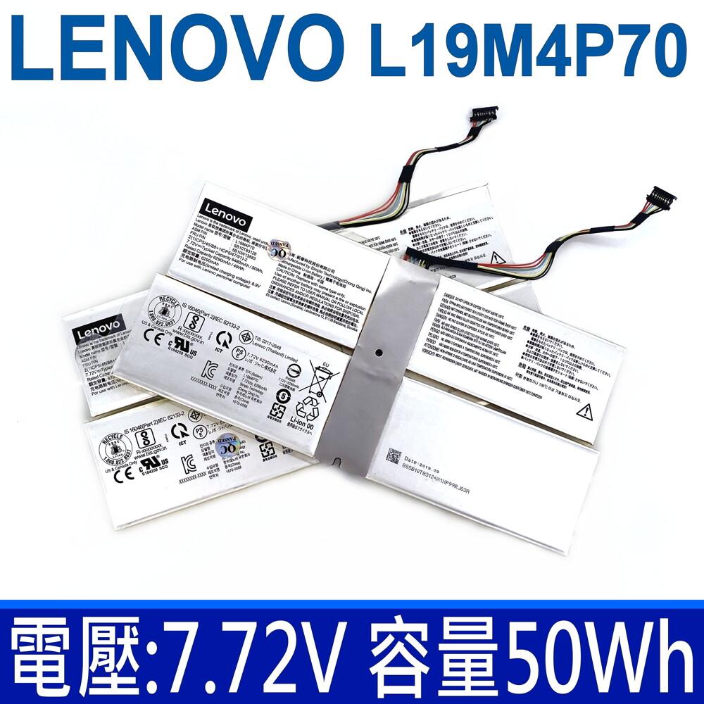 聯想 lenovo l19m4p70 4芯 原廠電池 sb10t83126 5b10w13883