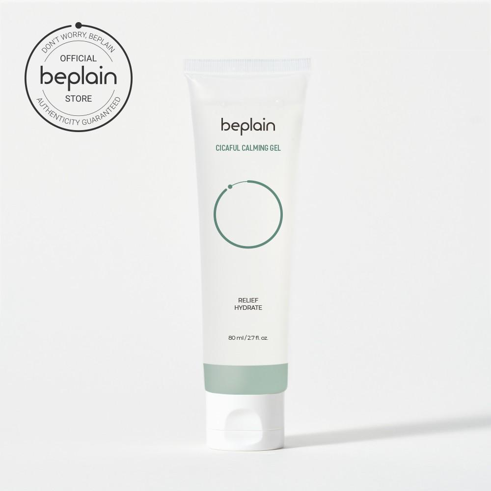 [beplain] 積雪草鎮定凝膠 (80ml)