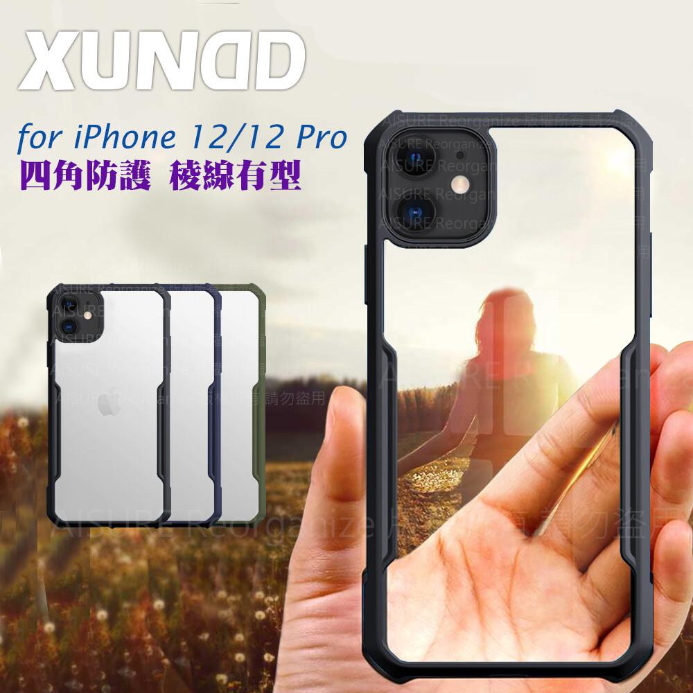 xundd for iphone 12 pro 6.1吋 生活簡約雙料手機殼