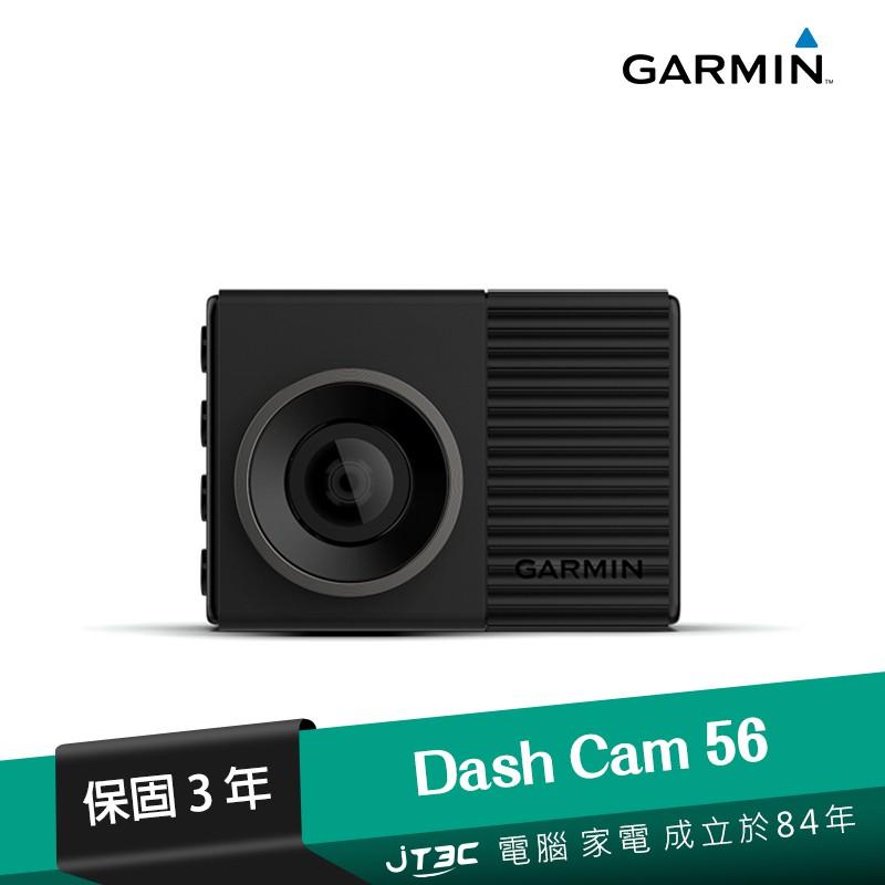 Garmin Dash Cam 56 1440P/140度廣角行車記錄器(附贈32G記憶卡)