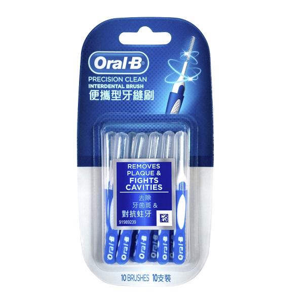 歐樂B便攜型牙縫刷-10入【康是美】