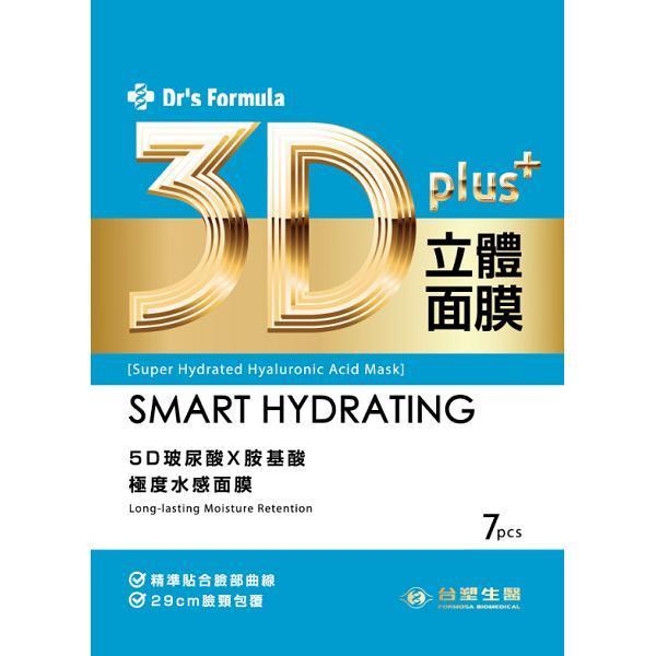 面膜任2件5折*Dr`s Formula台塑生醫3D立體極度水感面膜(7片) 【康是美】
