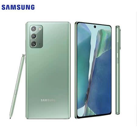 SAMSUNG三星 NOTE 20 5G 智慧型手機(8G/256G)-綠