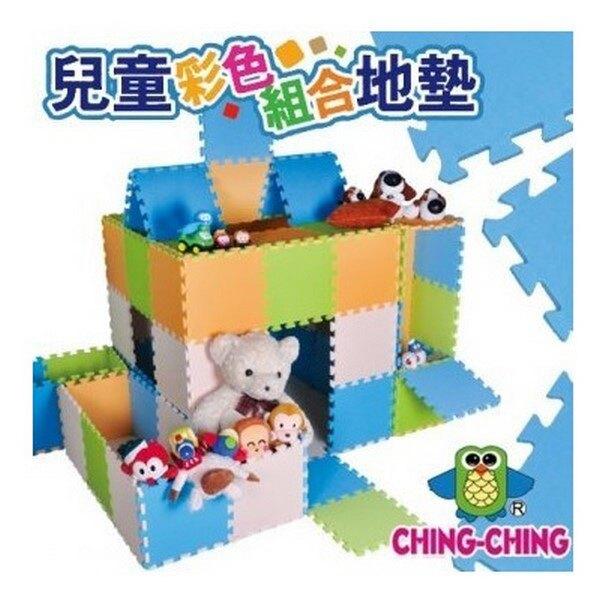 親親 ChingChing 組合地墊9片