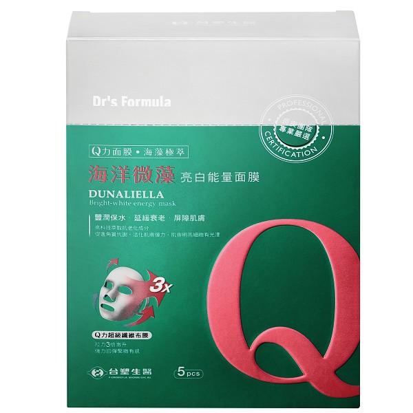 Dr`s Formula台塑生醫海洋微藻亮白能量面膜(5片裝) 【康是美】