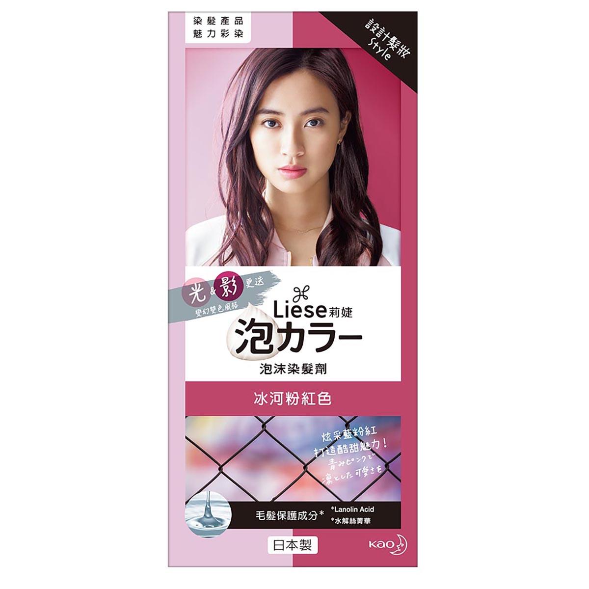 Liese莉婕 泡沫染髮劑-冰河粉紅色 【康是美】