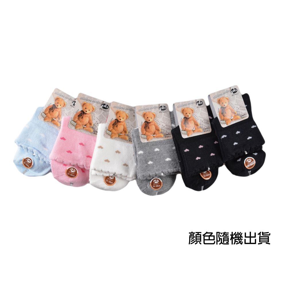 貝柔兒童寬口襪-愛心彩色 19-21cm(1雙) 【康是美】