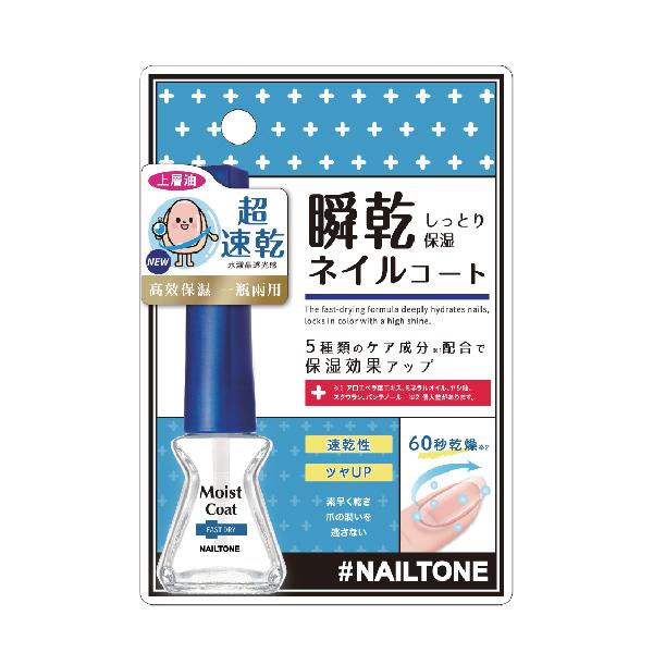 NAILTONE水亮速乾護甲油(10mL) 【康是美】