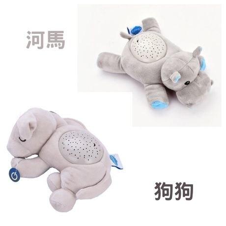 美國 cloud.b 聲光音樂夜燈/安撫睡眠玩具(狗狗/河馬)