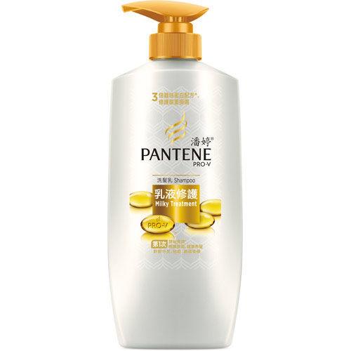 潘婷乳液修護洗髮乳700ml【康是美】