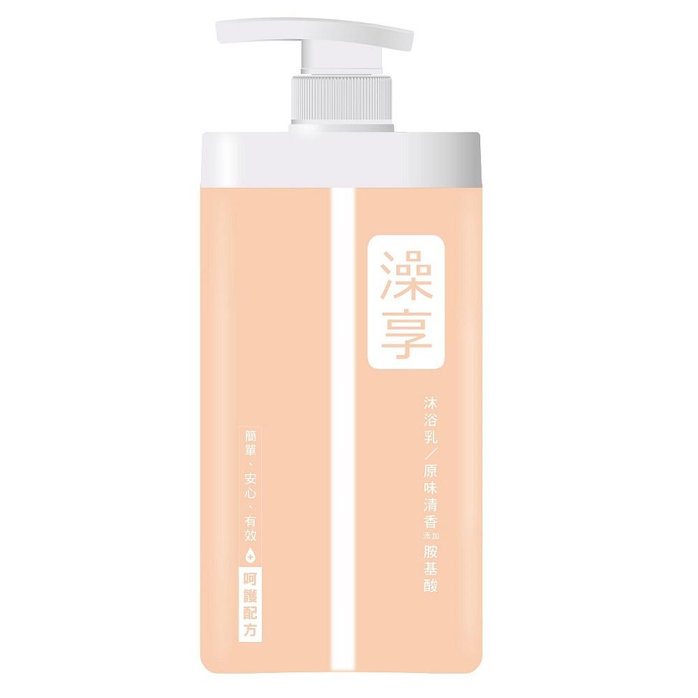 澡享沐浴乳-原味清香添加胺基酸1000g 【康是美】
