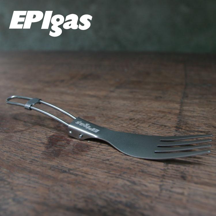 EPIgas鈦摺疊匙叉T-8404/城市綠洲(湯匙、鈦金屬、輕量化、登山露營)