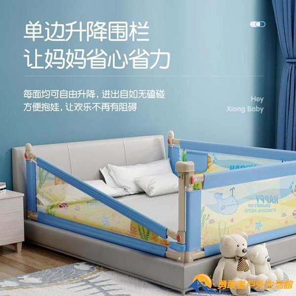 床圍欄嬰兒防摔寶寶安全1.8米床護欄兒童防護欄床上擋板床邊防掉【勇敢者戶外】