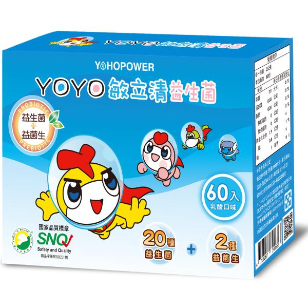 悠活原力YOYO敏立清益生菌-乳酸原味(60入/盒) 【康是美】