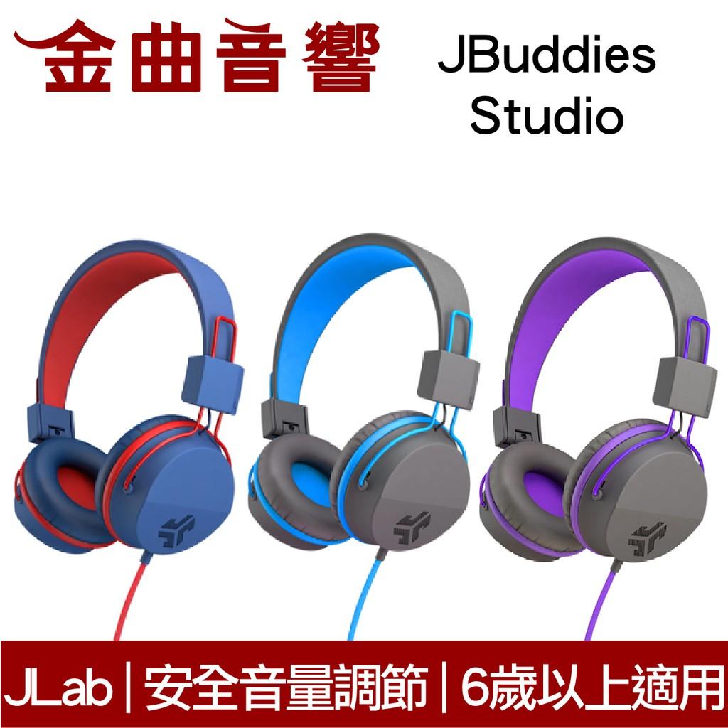 JLab JBuddies Studio【領券899】兒童 耳罩式 耳機 | 金曲音響