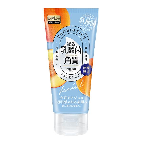 SEXYLOOK乳酸菌藜麥淨亮去角質120g 【康是美】