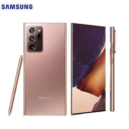 SAMSUNG三星 NOTE 20 5G 智慧型手機(8G/256G)-金