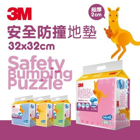 3M兒童安全防撞地墊-(6片)巧拼