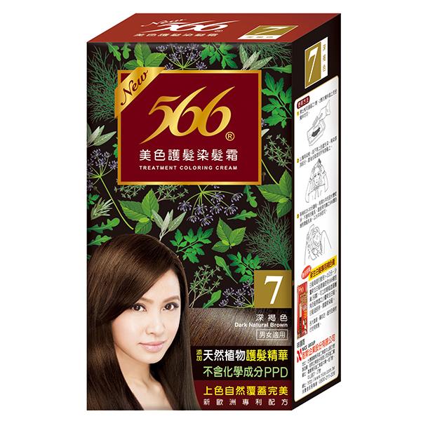 566染髮護髮霜7深褐色【康是美】