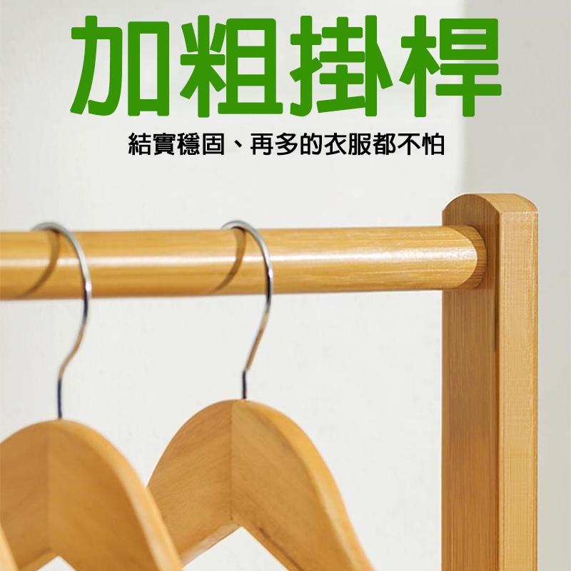楠竹移動式樹枝衣帽架 (60/100cm) 掛衣架楠竹衣帽架 落地衣架 掛衣桿 吊衣桿 木質掛衣架附滾輪 簡易衣櫃