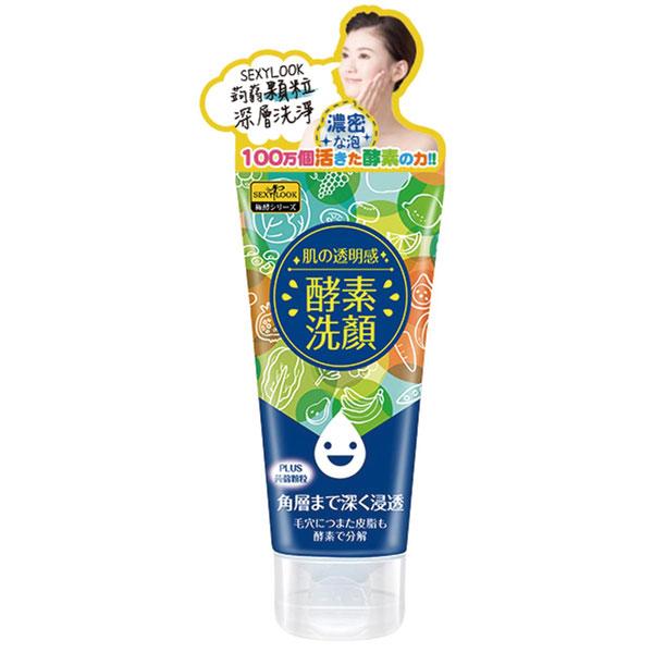 SEXYLOOK酵素按摩洗面乳120g【康是美】