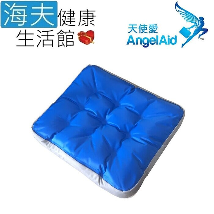 天使愛 浮動坐墊(未滅菌)海夫 田心液態凝膠 減壓坐墊 18吋(gel-seat-027)
