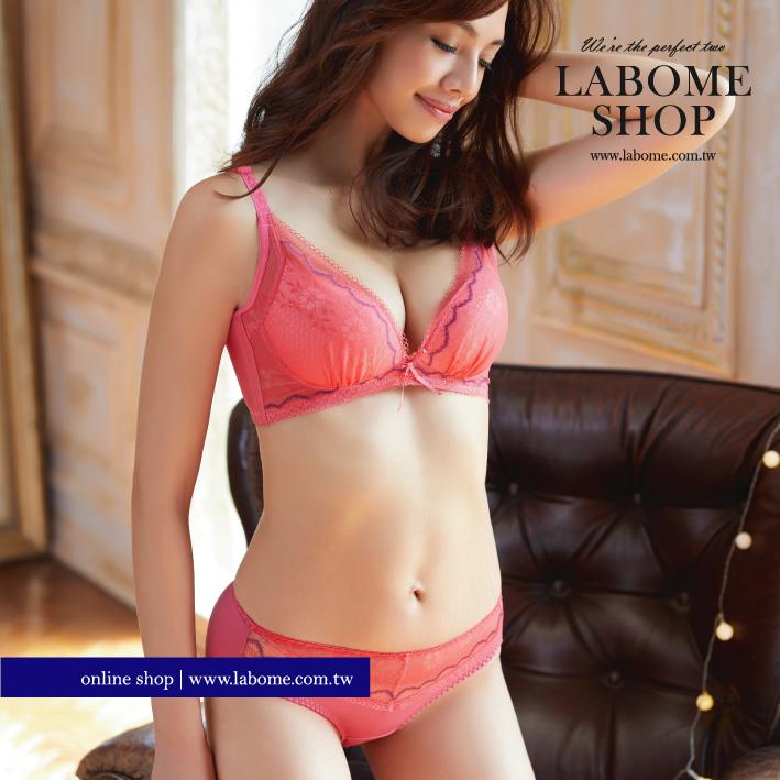 內褲 LaBome B10051【菱香花紗】蕾絲三角褲。紅/紫。M~XL