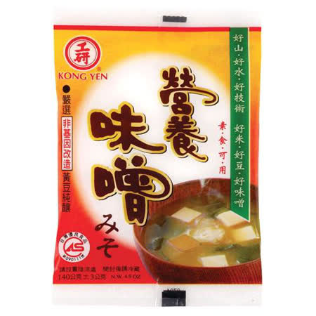 大安工研營養味噌140g*3