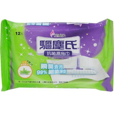 【24件超值組】驅塵氏抗菌濕拖巾-茶樹