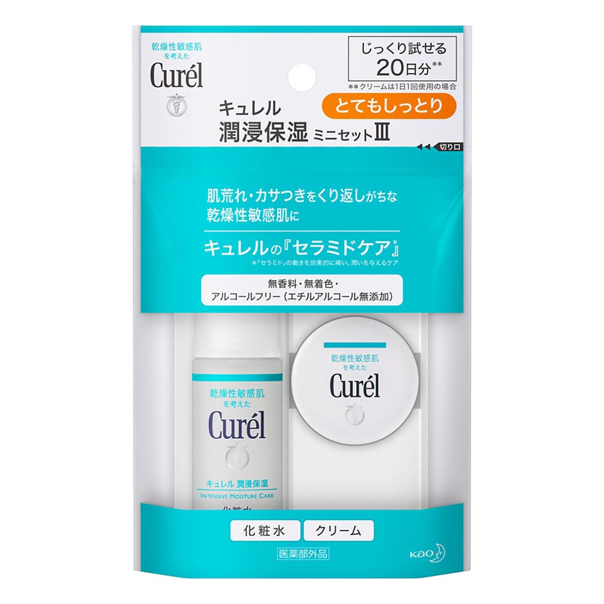 Curel珂潤潤浸保濕體驗組(潤澤型) 【康是美】