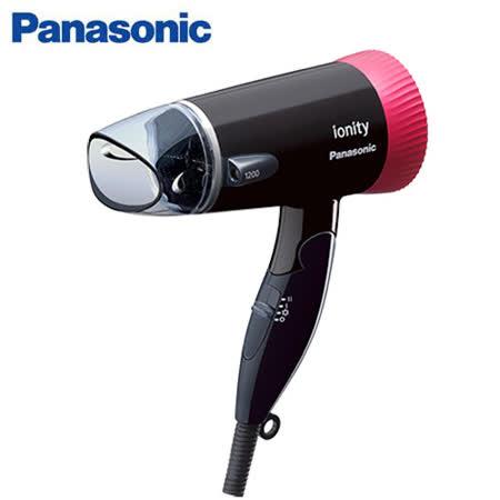 Panasonic國際 靜音負離子吹風機EH-NE43-K