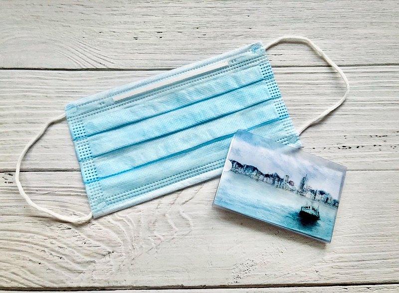 香港 磨砂半透明口罩收納套