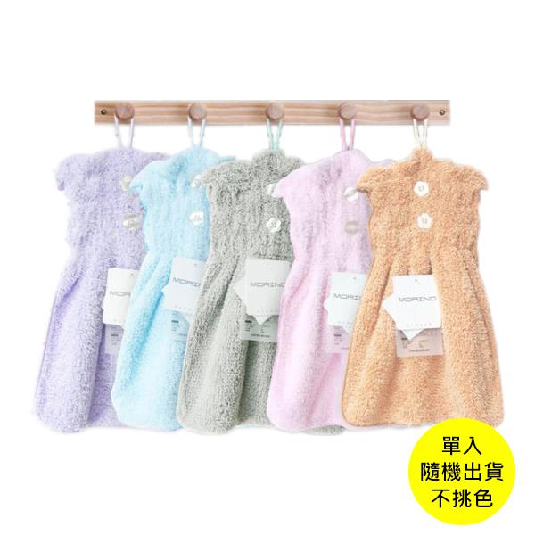 MORINO超細纖維簡約風格擦手巾【康是美】