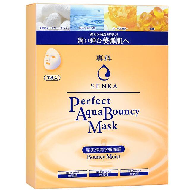 SENKA專科完美彈潤水嫩面膜7片/盒 【康是美】