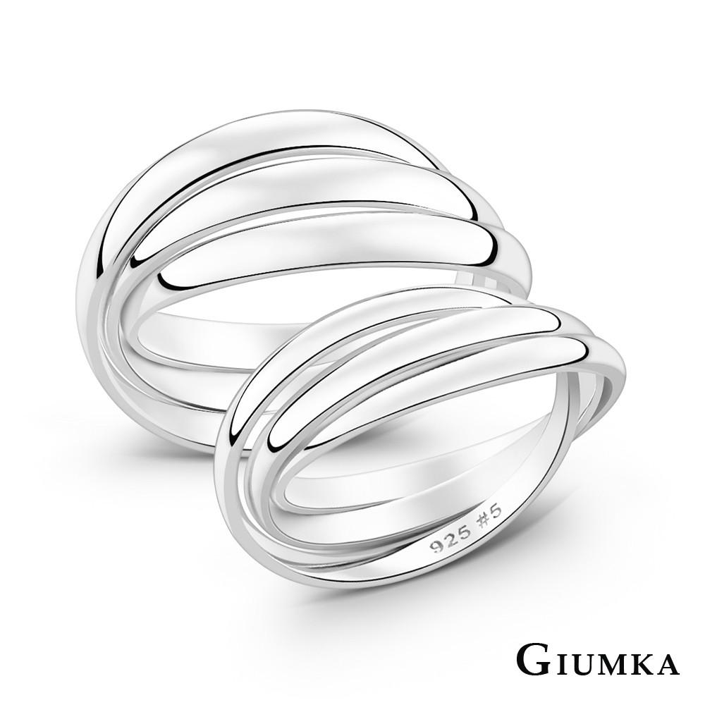 GIUMKA情侶戒指925純銀戒指尾戒三環造型情人節禮物情侶對戒 單個價格 MRS020001
