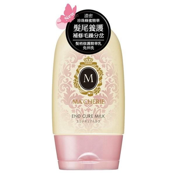 瑪宣妮髮梢修護精華乳(免沖洗) 【康是美】