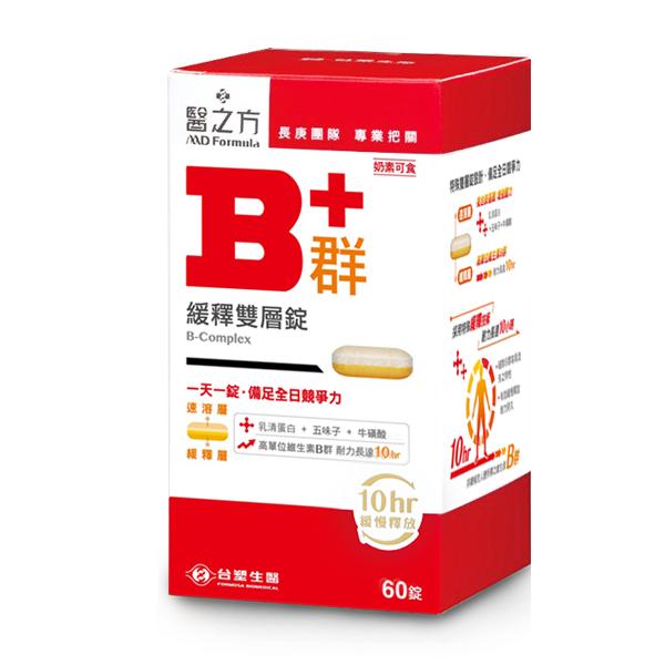 台塑生醫緩釋B群雙層錠60錠 【康是美】