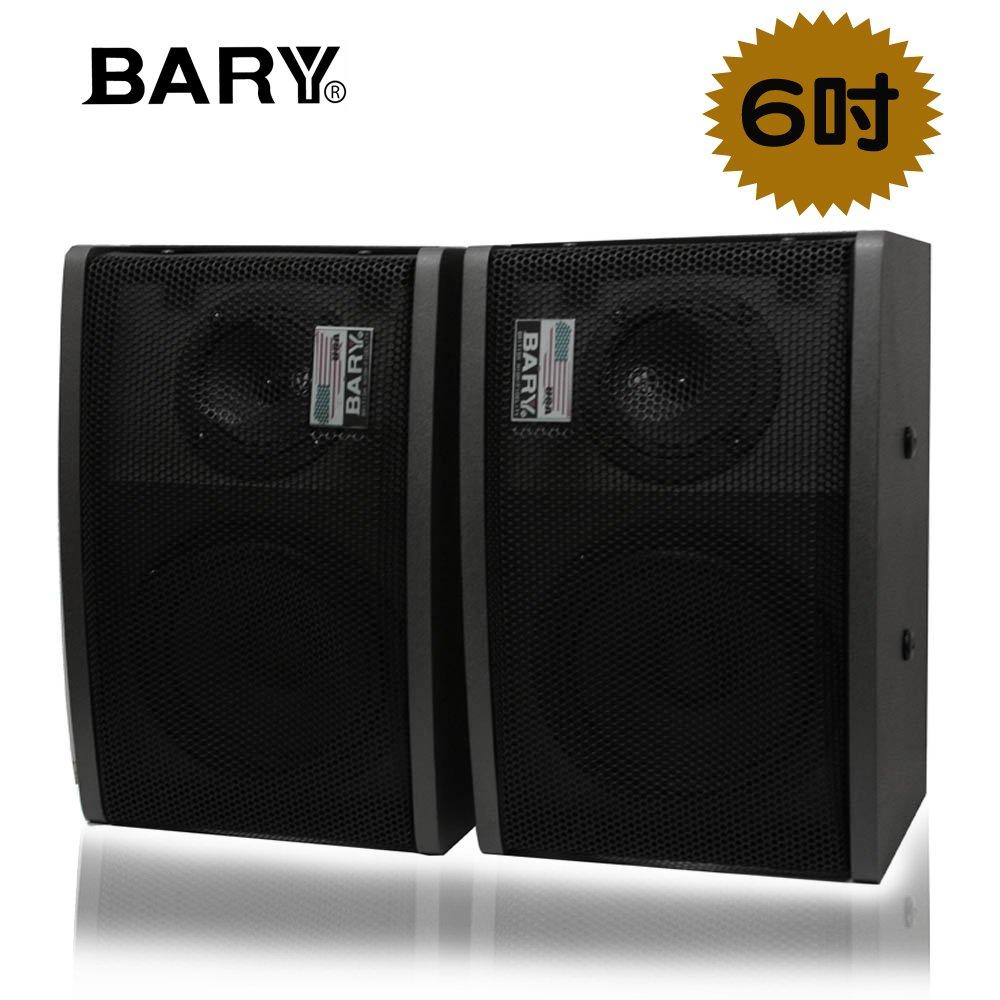 BARY品牌 懸吊壁掛 書架式 外場6吋家商用喇叭DM-6.0 (黑款)