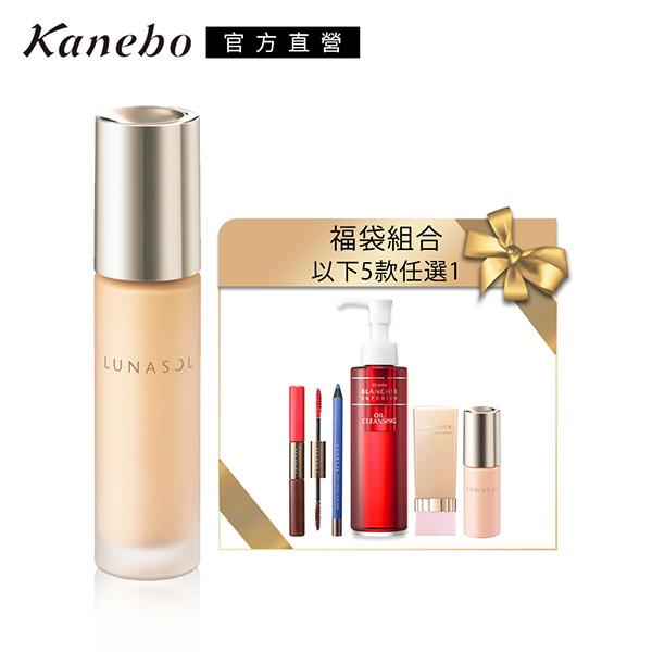 【Kanebo 佳麗寶】LUNASOL水潤光粉底液新春精選福袋組(5款任選)